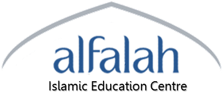 Al Falah Islamic Education Centre, West Drayton Mosque